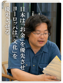 五十嵐太郎