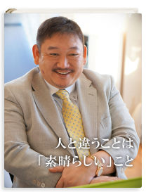 平野敦士カール