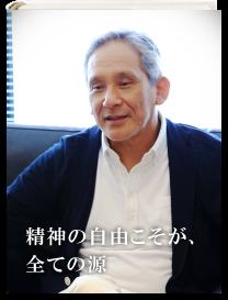 米倉誠一郎