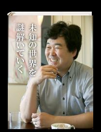 佐藤健太郎