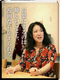 小池田マヤ