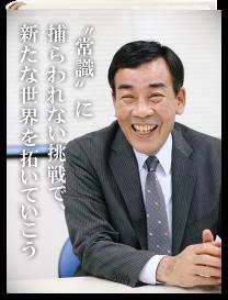 谷所健一郎